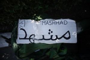 Panneau Mashhad