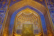 Madrasa Tilla-Qari, Registan