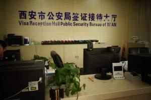 Extension du visa chinois apprentis vagabonds