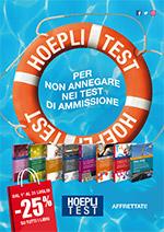 Hoepli Test promo 2016