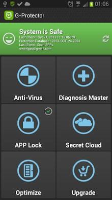 G-Protector Anti Virus Utility-1