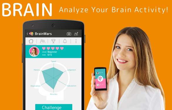 brain wars for pc free download