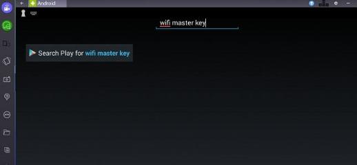 wifi master key on bluestacks