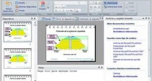 تحميل برنامج Corel Office