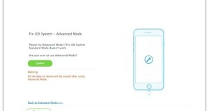 تحميل برنامج iOS System Recovery