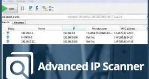 كيفية إستخدام برنامج Advanced IP Scanner