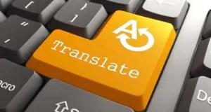 كيفية إستخدام برنامج Global Translator  بطريقة سهلة و بسيطة