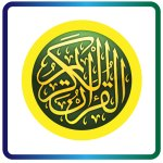 iQuran Lite APK download