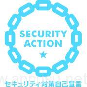 セキュリティ対策自己宣言バナー