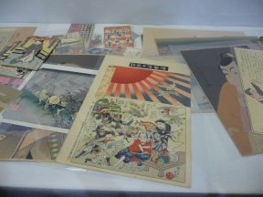Tuula's collection of Japanese prints