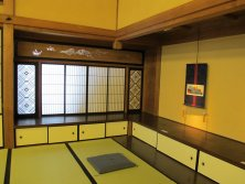 the alcove with shoji screens