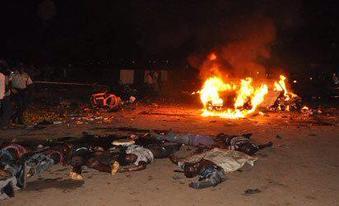 NEMA Confirms 15 Dead In Abuja Bombings
