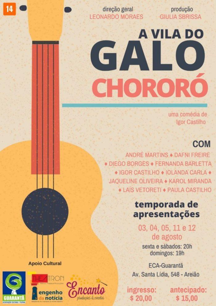 vila do galo chororo2