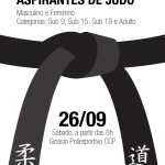 cartaz_aspirantes_2015