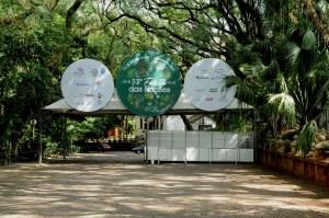 Bilheteria Parque do Mirante
