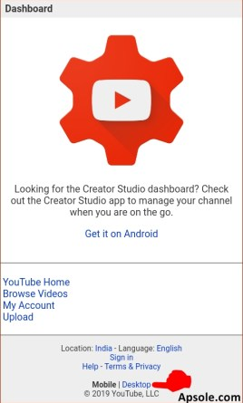 How to upload video on youtube from mobile