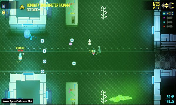 CYNK 3030 Screenshot 2, Full Version, PC Game, Download Free