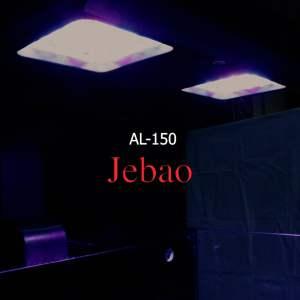 pantallas al150 jebao acuario, Jebao AL-150 | Iluminación LED