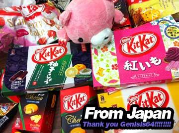 Pacote do Japão!