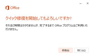 office5
