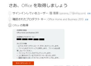 office19