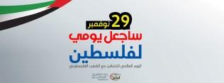 غلاف فيس عربي انجليزي