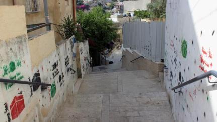 السلالم المؤدية لحي بطن الهوى في بلدة سلوان