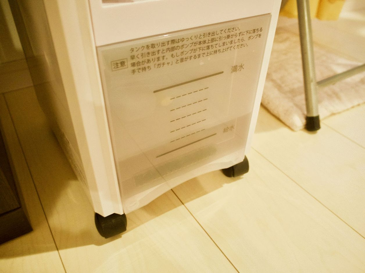 冷風扇の水タンク