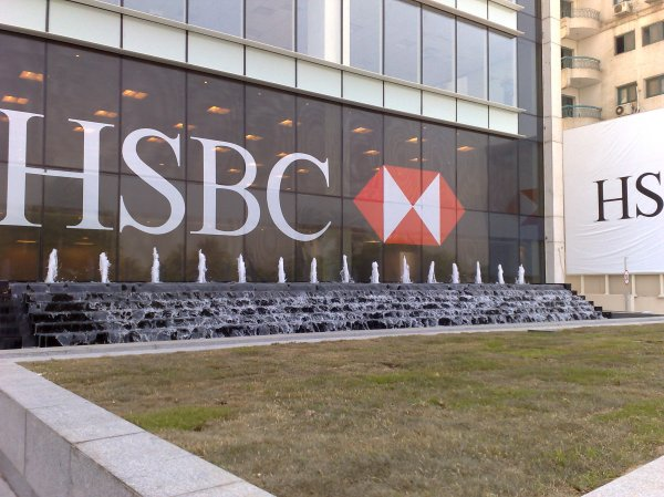 Hsbc Egypt - Year of Clean Water