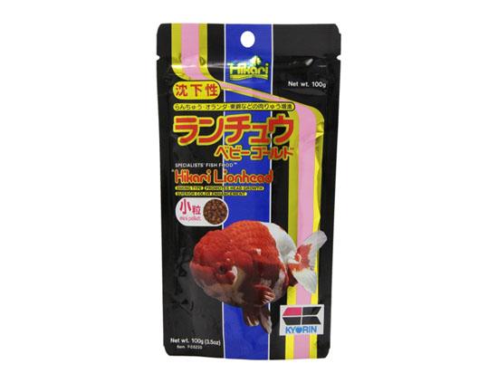 Hikari Sinking Pellets For Lionhead Goldfish