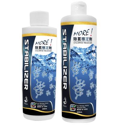 SL-Aqua Stabilizer 250ml