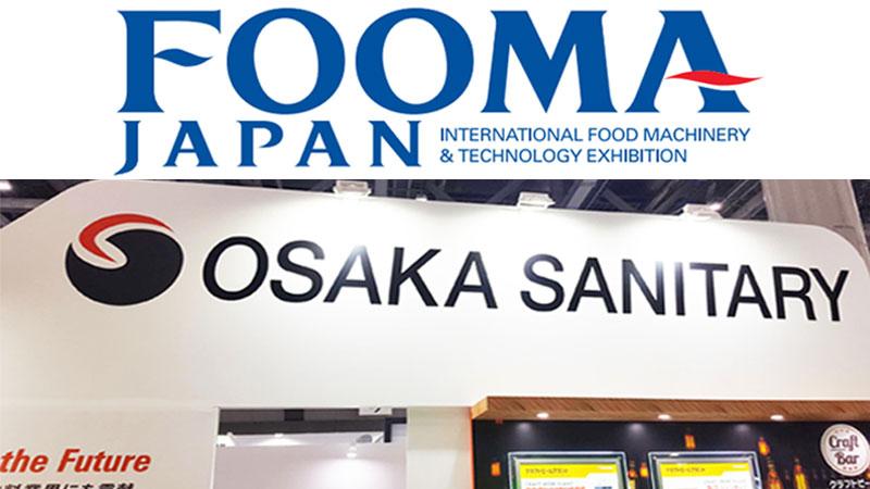 Aquasyn at FOOMA Japan, Food Processing Show, July 9-12