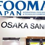 Aquasyn at FOOMA Japan, Food Processing Show, July 9-12, 2019