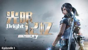 Download Bright Memory Episode 1 Early Access