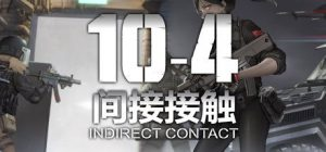 Download 10.4 Indirect Contact-DARKSiDERS