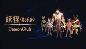 Download Demon Club-DARKSiDERS