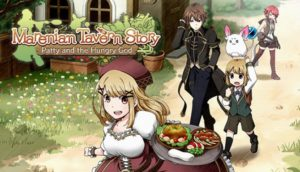 Download Marenian Tavern Story Patty and the Hungry God-TiNYiSO