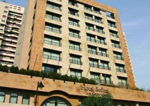 فندق سوفيتيل بيروت