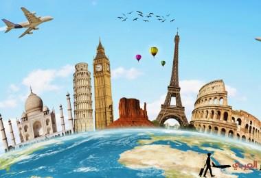 نصائح السفر والسياحة