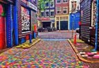 المدن الملونة