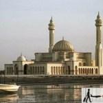 السياحة في البحرين كوجهة سياحية عربية مميزة واجمل الاماكن السياحية فيها