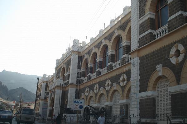المتحف الحربي عدن