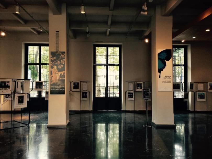 المتحف الوطني جورجيا