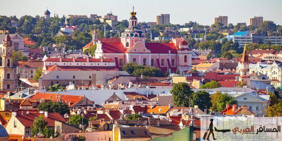 المدن السياحية في اوروبا