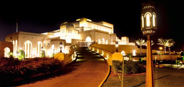 دار الاوبرا السلطانية