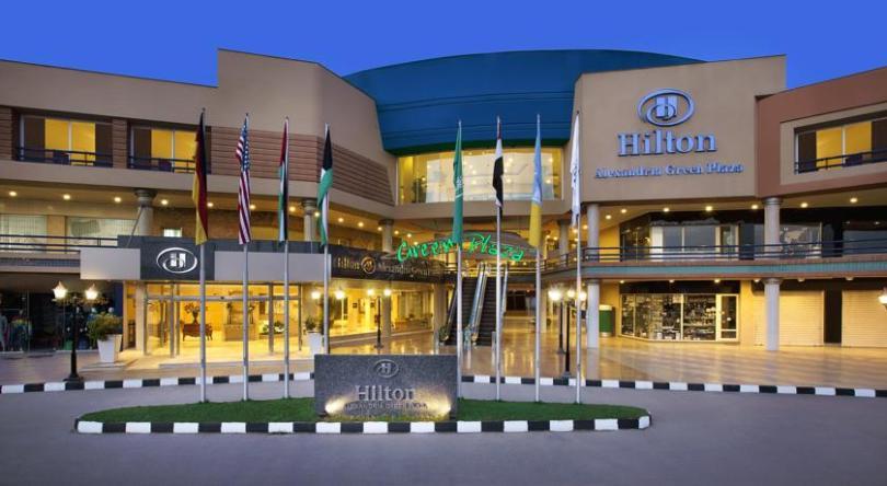 فندق هيلتون جرين بلازا