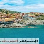 """جولة سياحية فى مدينة ايطالية جميلة تسمى """"Cinque Terre """""""
