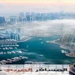 افضل اماكن دبي السياحية التي تستحق الزيارة بالصور