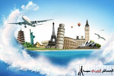 اجمل الوجهات السياحية في العالم