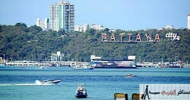 السياحة في بتايا